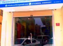 Urgent Shop For Sale