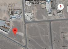 أرض صناعية كبيرة كورنر صناعية لوى