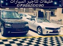 رنج روفر 2012  للأعراس فقط 99 داخل عمان