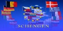 دعوات أوروبية بزنس و مواعيد سفارات و حجوزات فندقية موكدة