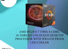 Processors now available