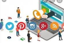 مطلوب مسوقات للعمل في مؤسسة خدمات إعلامية و تسويقية بمكة وجدة