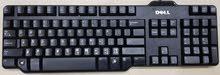 لوحة مفاتيح Dell أصلي جديدة