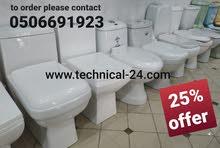 تركيب وصيانة المراحيض