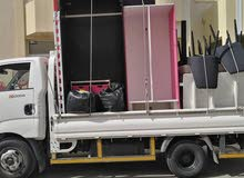 HOUSE SHIFTING MOVERS QATAR PROVIDE PROFESSIONAL SERVICES