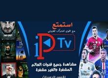 خدمات IPTV لتوفير القنوات المشفره
