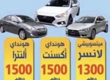 bin matar rent a car