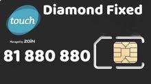 touch diamond fixed