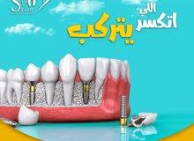 زراعة الاسنان بأحدث الاجهزة في الجيزة و الهرم
