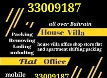 All over Bahrain Removing and also very good fixing your furniture or moving you