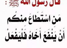 عمر عبد العظيم احمد موسي