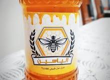 عسل نحل طبيعى 100%