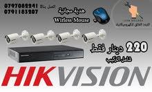 عرض خاص ولفترة محدودة 4 كاميرات Hikvision ب 220 فقط شامل التركيب