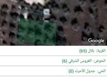 ارض سكنيه  في اجمل مناطق عمان الغربيه بدر الجديده