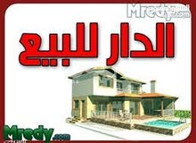 Villa in Baghdad Our for sale