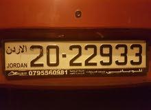 رقم سيارة خماسي مميز للبيع 20-22933