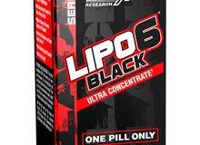 اقوى حارق دهون lipo6 black ultra concentrate
