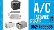 Split Ac , Central Ac , Duct Ac Service Repair Maintenance in Dubai