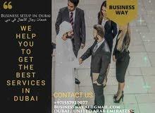بزنس واي لخدمات رجال الأعمال في دبي businessway business setup in dubai