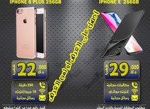 ايفون 8 بلس باقة 22 دينار مع باقة نت ومكالمات