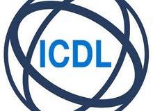 فرصتك الان فقط  550 دينار ICDL الرخصة الدولية للحاسوب اوفيس 2016