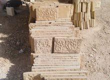 بيع وتوريد جميع أنواع حجر البناء الطبيعي بأقل الأسعار