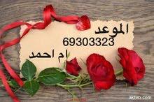 سعد العبدلله