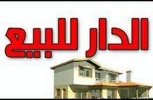 دار للبيع مساحته 120 متر منطقه حجي عبد الاولى قرب كليه الناره للطب 07728291210