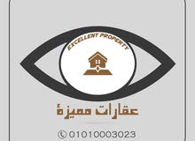 ارض للبيع على المحورالجديد بجوار الشيخ زايد