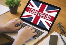 مدرس لغه انجليزيه و كمبيوتر