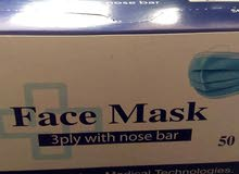 Face Mask Premium Quality