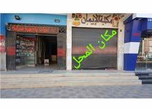 معرض بمحافظة الوادي الجديد-مدينة الخارجة 59م