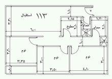 apartment for sale in Giza- Hadayek al-Ahram