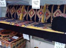 لعدة عربي قماش صوف بدوي