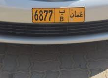 رقم رباعي (6877) ب للبيع