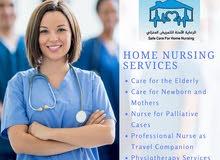 تمريض منزلي , ممرضة منزلية , رعاية منزلية , سرير طبي ايجار