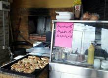 مطعم للبيع أو الضمان