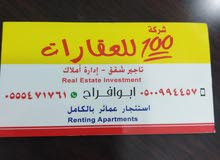 900 sqm  apartment for rent in Jeddah