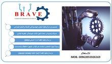 شركة هندسية متخصصة في الأتمتة والتحكم الصناعي