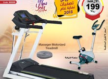 2.5 HP Treadmill with Massager & Twister plus Magnetic bike - 199 Rials Only