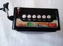 Tripoli - Radio that is New for sale