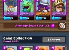 ((clash of clans)) [[and]] ((clash of Royale))