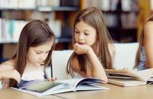 Female tutor available
