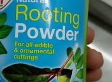 doff rooting hormone powder