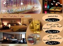 عرض اسعار رمضان فندق ابراج المريديان مكة خمسة