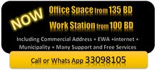 Work space = office or Workstation including EWA Commercial Address and Many