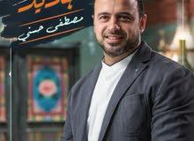 كتاب إنسان جديد للداعية مصطفى حسني (طنطا)