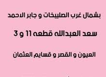 للايجار شقق بجابر الأحمد و ش غ الصليبخات و سعد العبدالله و القصر