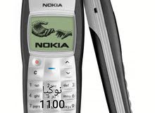 Buy a Other Nokia Others mobile from the owner