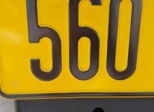 للبيع رقم سيارة 560 الرمزين متشابهين